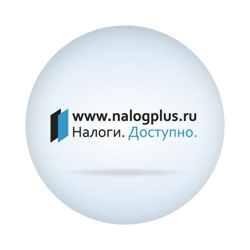 Логотип Nalog Plus