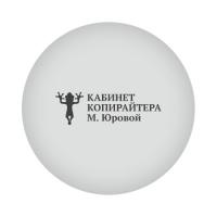 Кабинет копирайтера М. Юровой