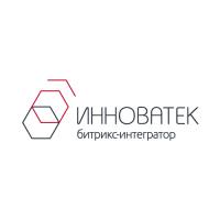 Инноватек Битрикс Интегратор