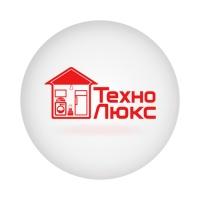 Teхно-люкс. Магазин бытовой техники. Основной логотип.