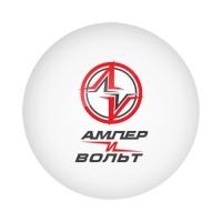 Ампер и Вольт. Логотип магазина электротехники.