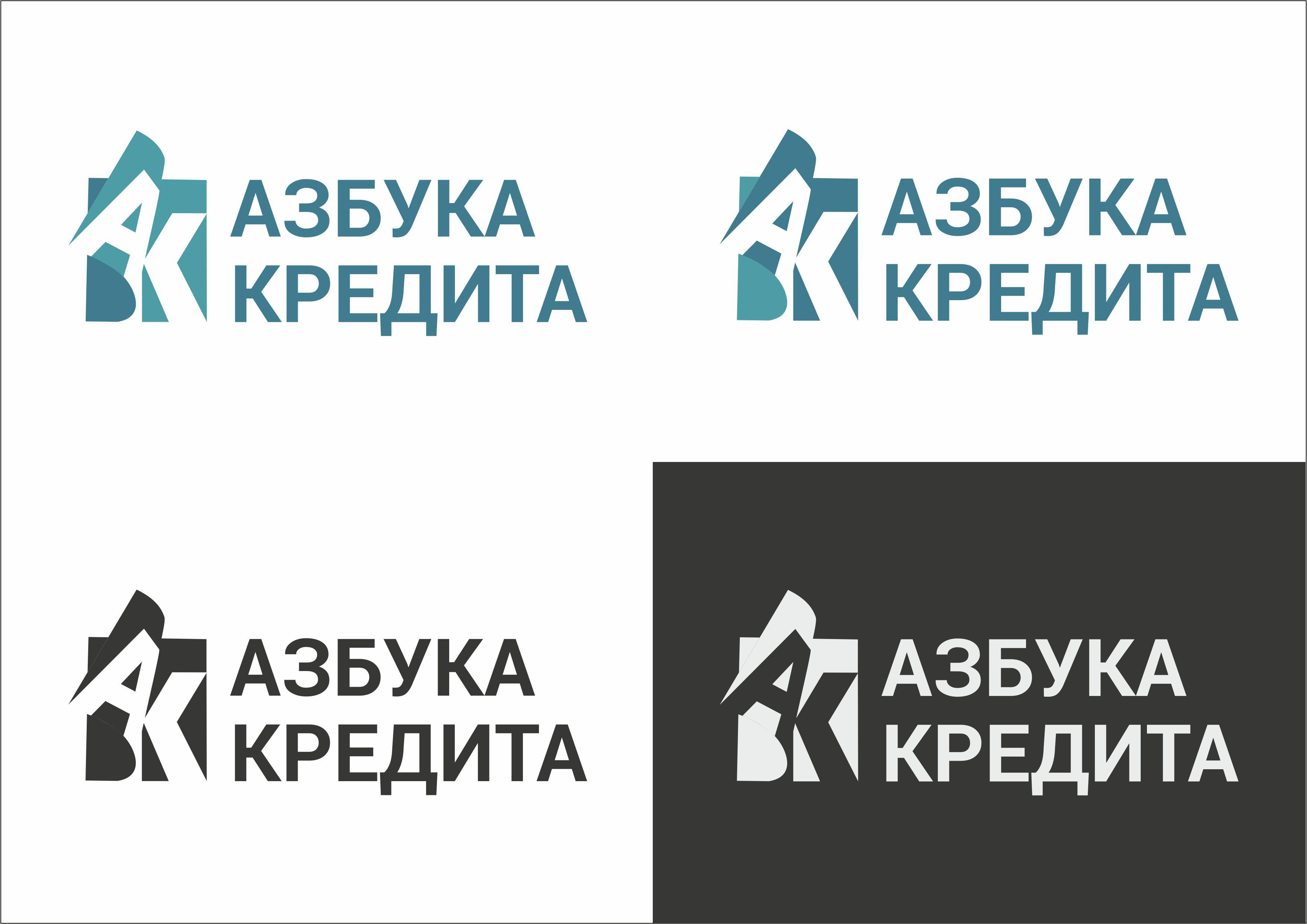Разработать логотип для финансовой компании фото f_4395dee32fbd3b44.jpg