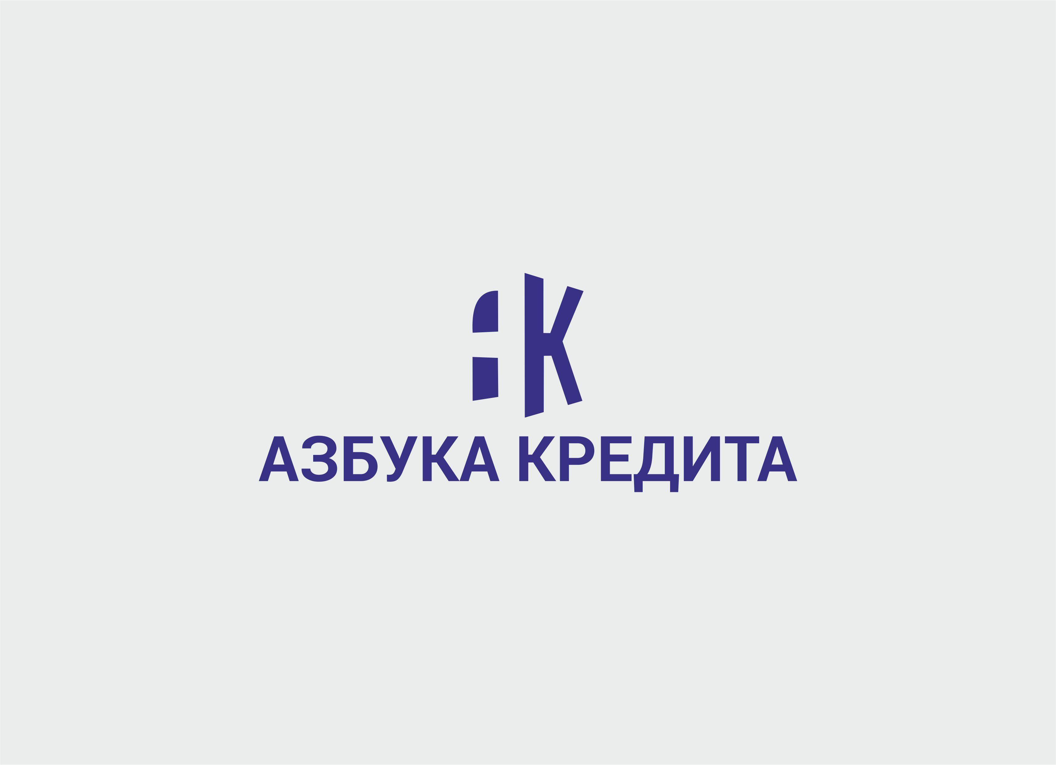 Разработать логотип для финансовой компании фото f_9385dee3374ae618.jpg