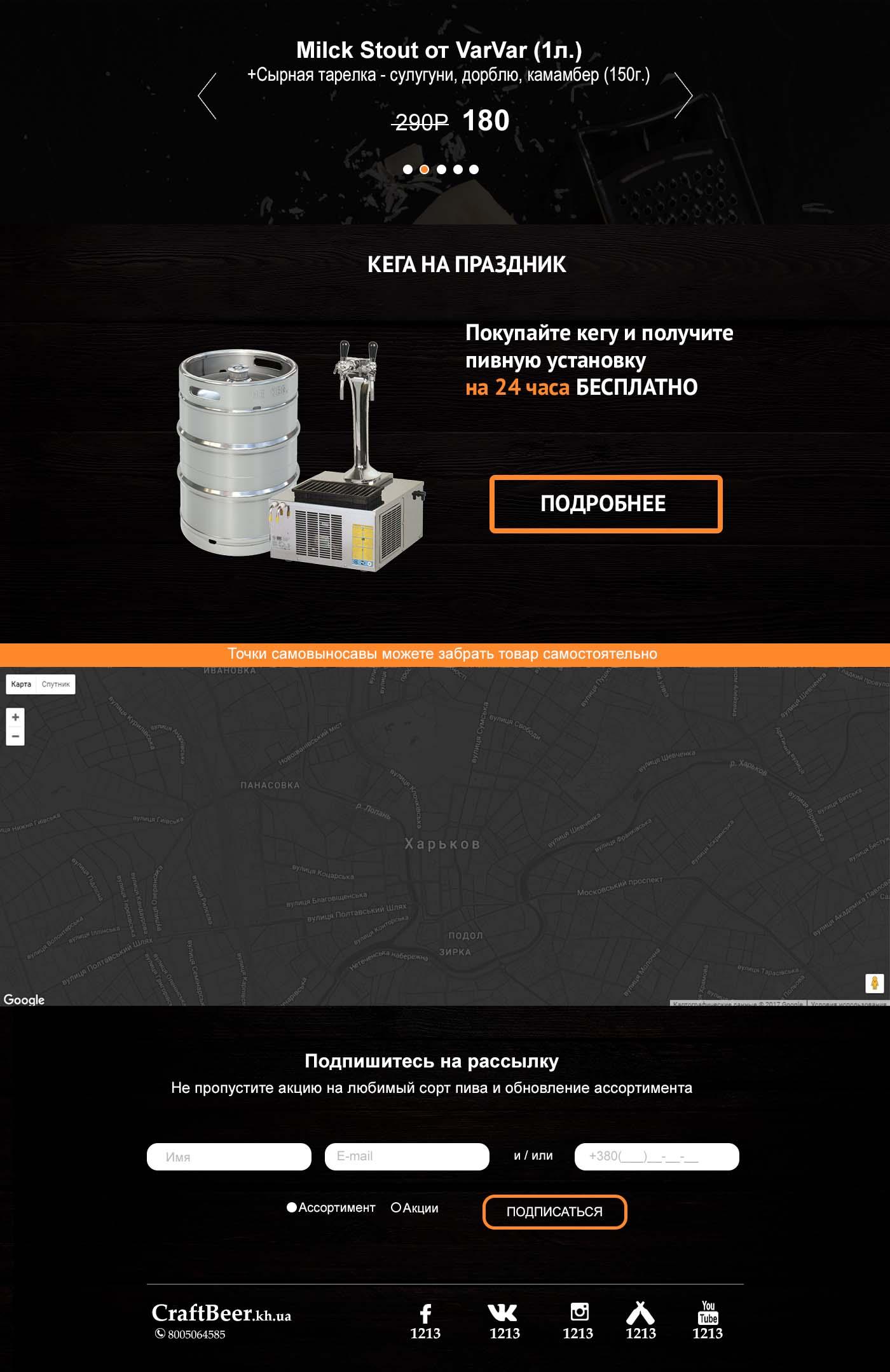 Дизайн лендинга, + страница Бонусов, + модальные окна фото f_2015a5fca0458c0a.jpg