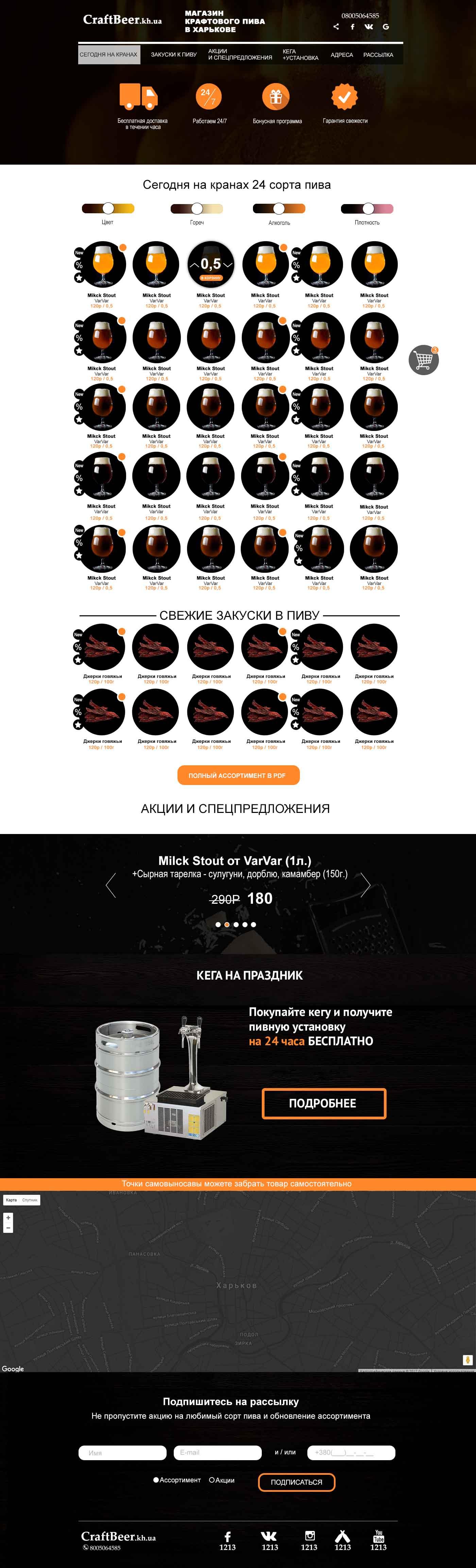 Дизайн лендинга, + страница Бонусов, + модальные окна фото f_8805a5fc9fb4b378.jpg