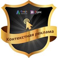 Экологическая косметика из Сибири
