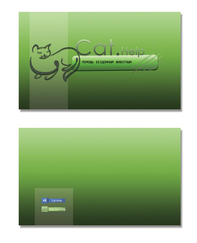 логотип для сайта и группы вк - cat.help фото f_22559dc64af24055.jpg