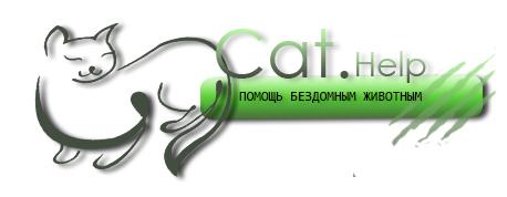логотип для сайта и группы вк - cat.help фото f_60559dc64982e70e.jpg