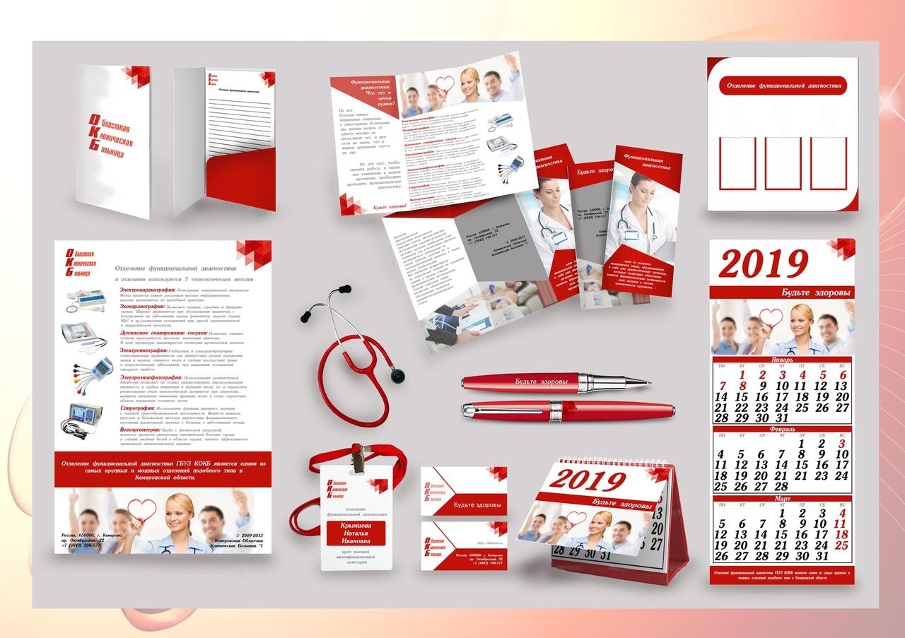 Дизайн рекомендаций по питанию фото f_4895b96b4f989e68.jpg