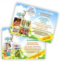 листовка для детского клуба