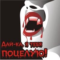 открытка для хэллоуин