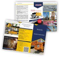 буклет: Продажа бетоноподающего оборудования