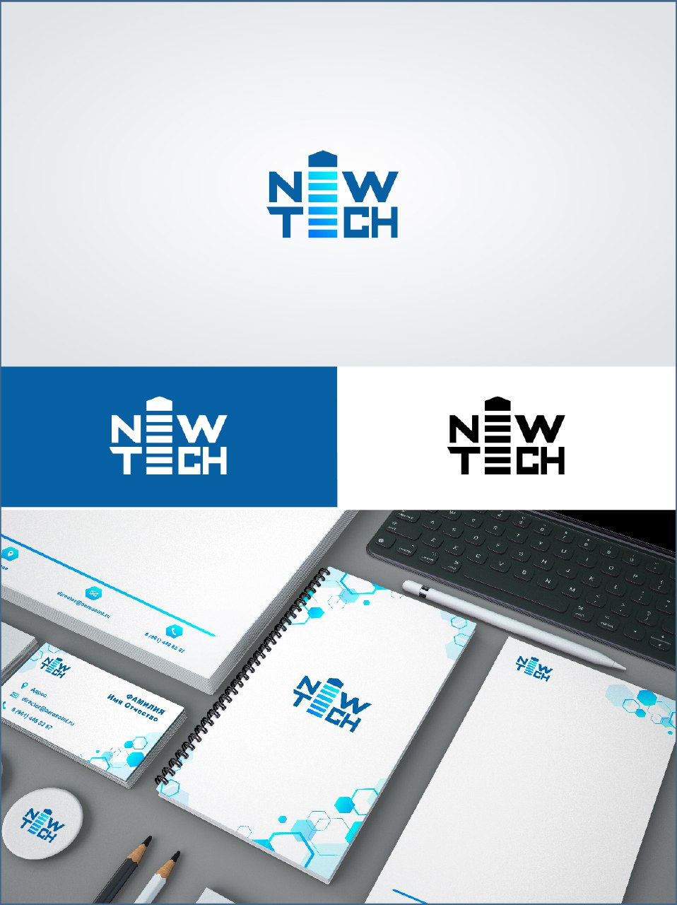 Разработка логотипа и фирменного стиля фото f_9245e86fe1f0f311.jpg