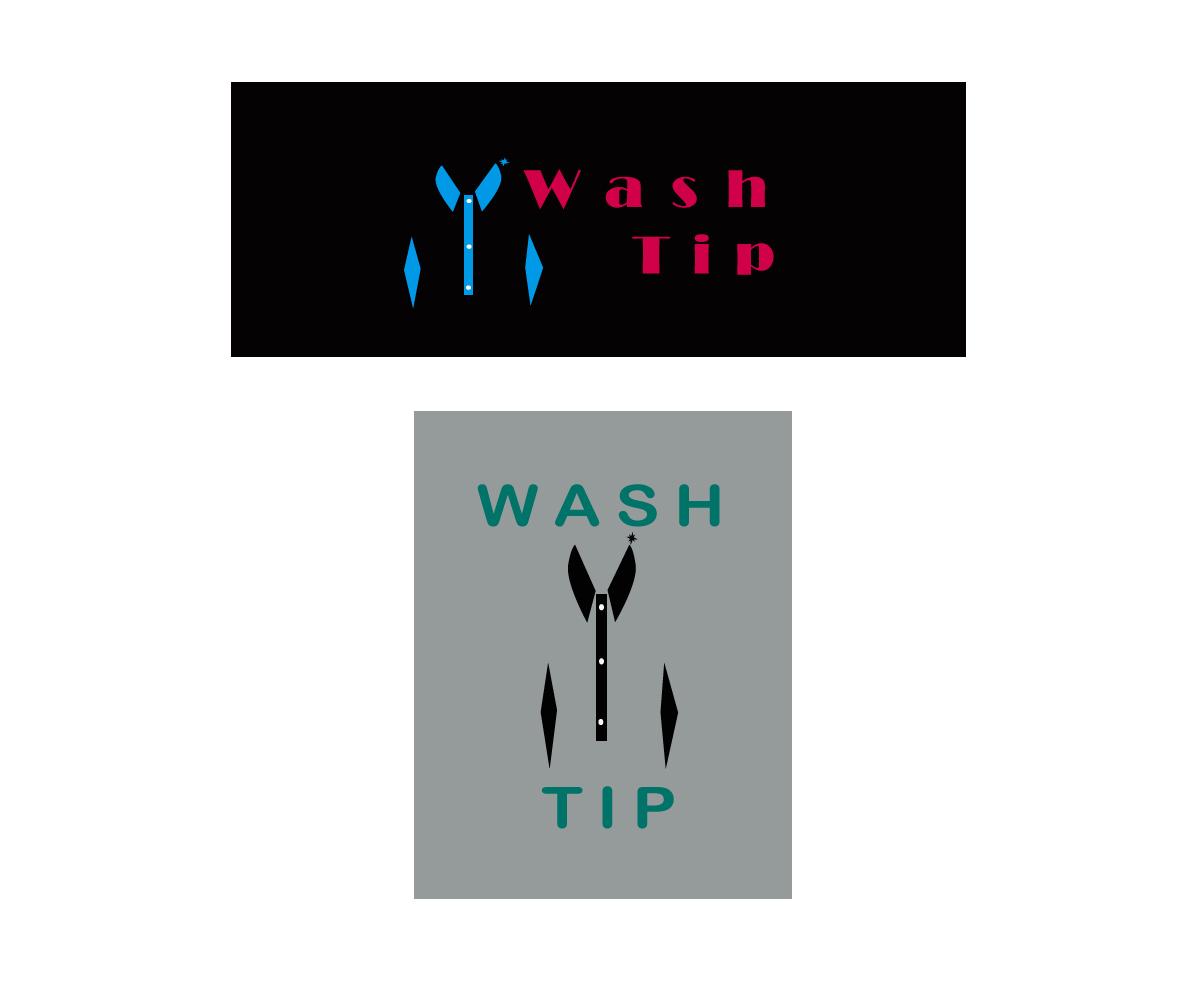 Разработка логотипа для онлайн-сервиса химчистки фото f_0945c06a183deabd.jpg