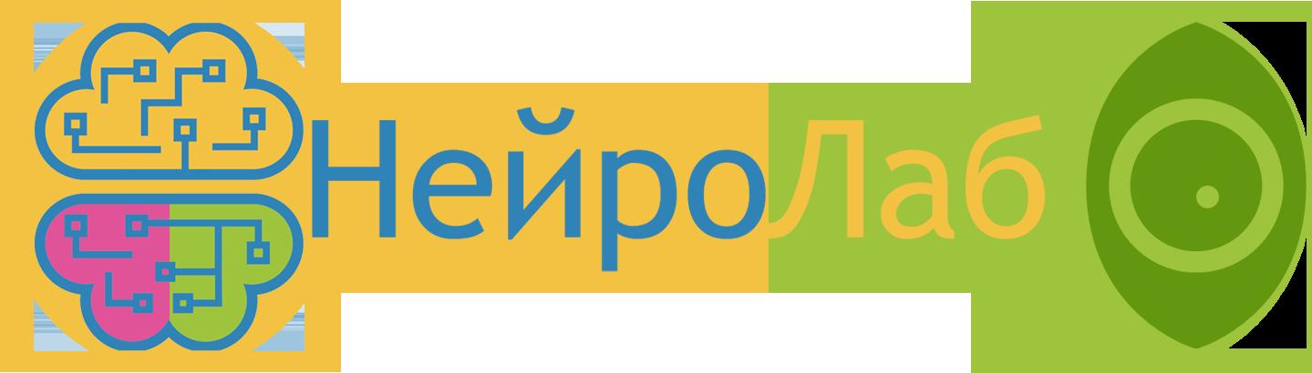 Логотип для лаборатории исследования эмоционального отклика  фото f_0075ffecd8698f7b.png