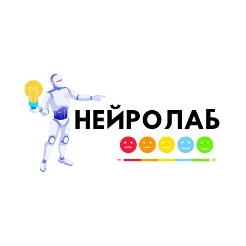 Логотип для лаборатории исследования эмоционального отклика  фото f_2065ffefcfccd043.png