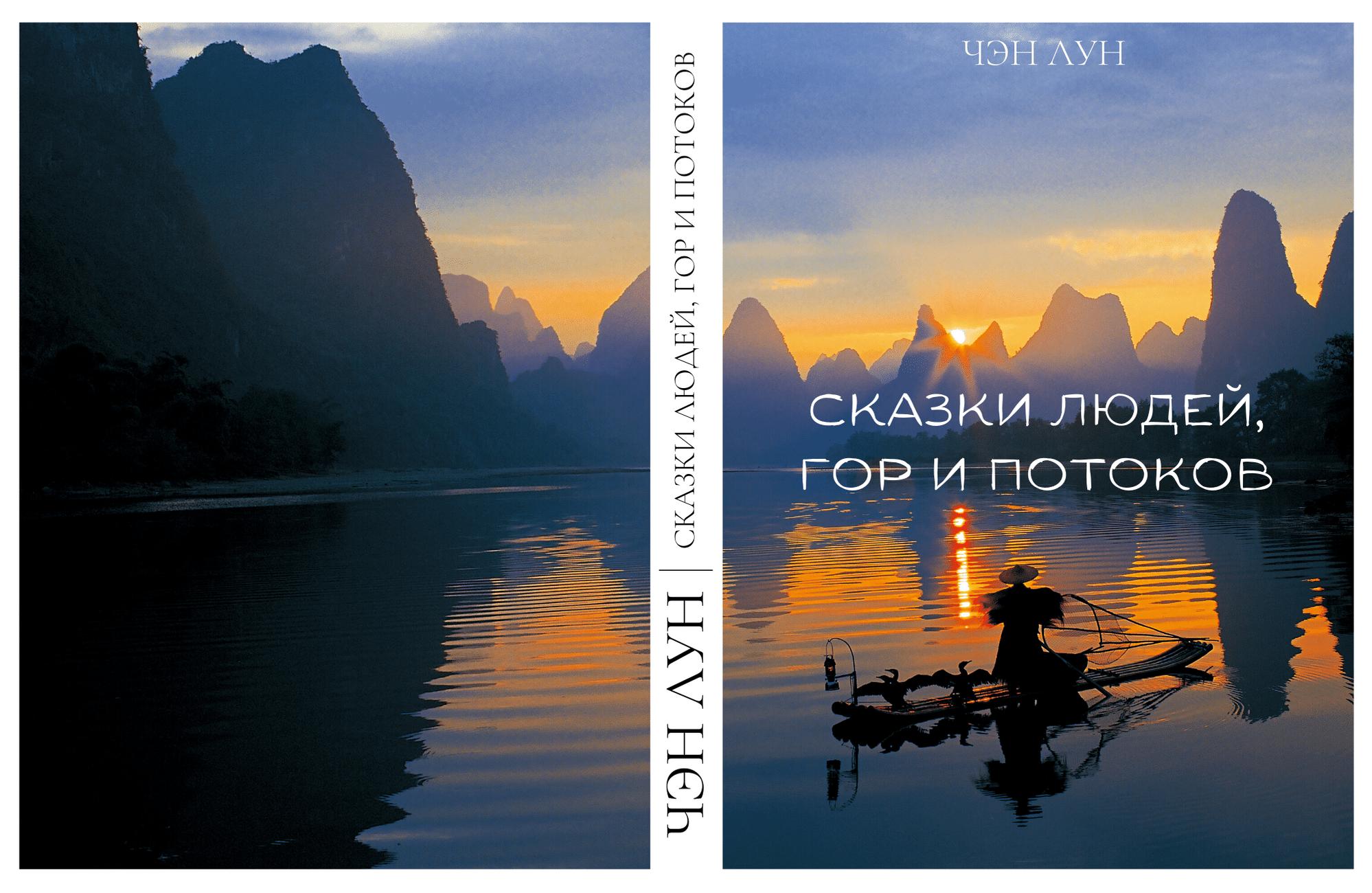 Обложка для книги фото f_2365ec43e51876a0.png
