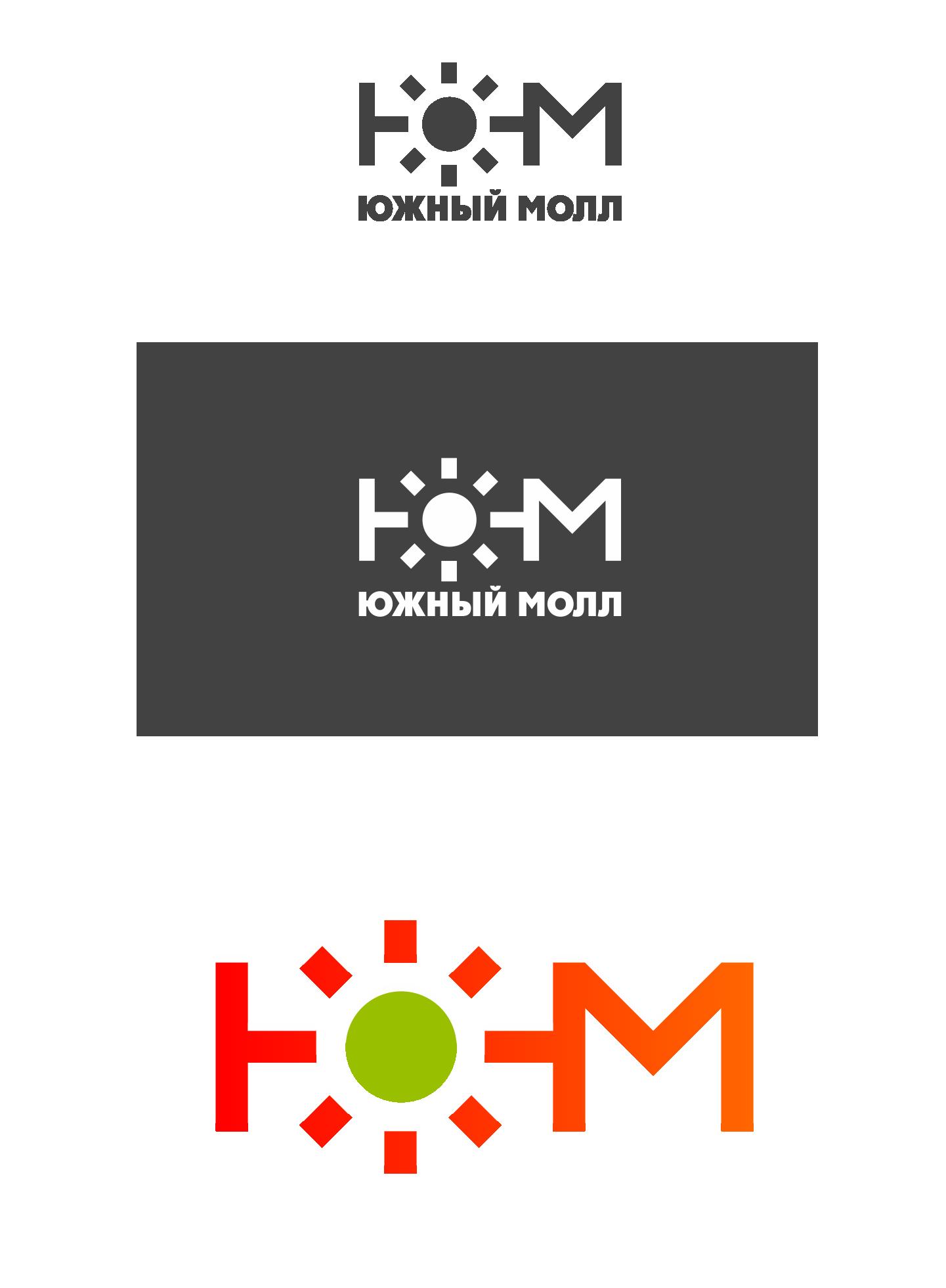 Разработка логотипа фото f_4db5749690882.png