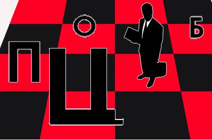"Логотип для продюсерского центра ""Обнажённый бизнес"" фото f_3305b9c22e89c54e.png"