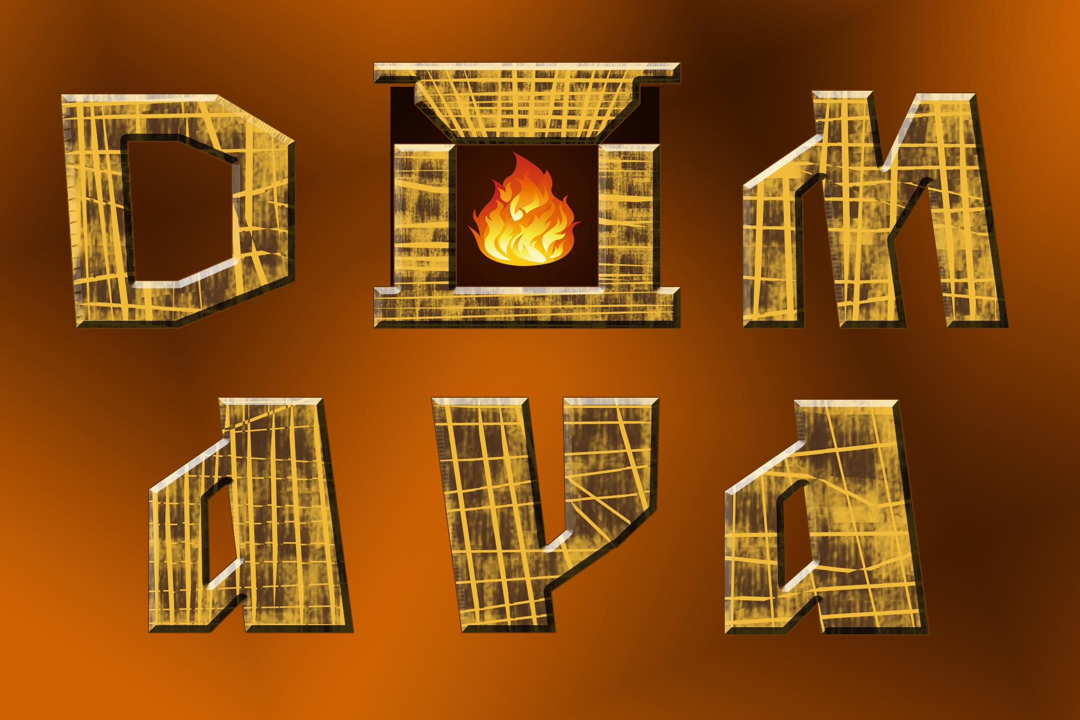 Разработка логотипа с паспортом стандартов фото f_3875ba1a28685e6b.png