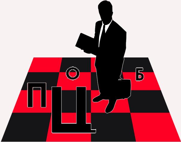 "Логотип для продюсерского центра ""Обнажённый бизнес"" фото f_9375b9c22e08d925.png"
