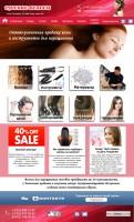Создание сайта-каталога товаров и услуг на 1с Битрикс
