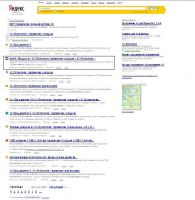 Продвижение сайта axelot.ru