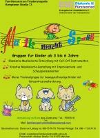 музыкальная студия при церкви в Германии
