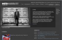 Разработка нового функционала для сайта