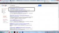 1с 8 доработка - в гугле