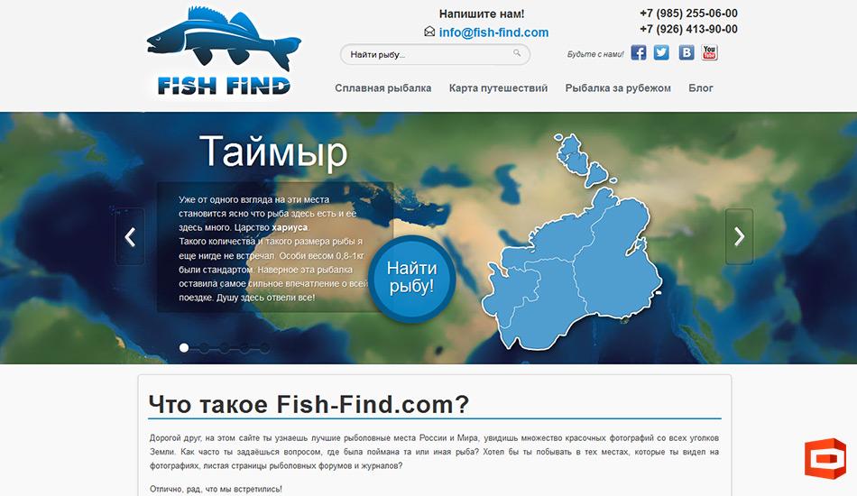 FishFind - сайт о сплавной рыбалке