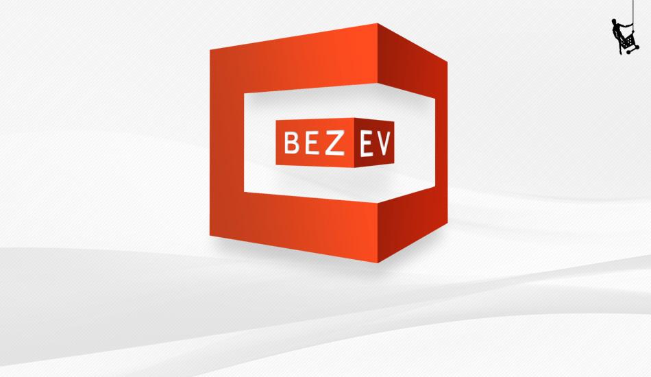 Логотип для Bezev