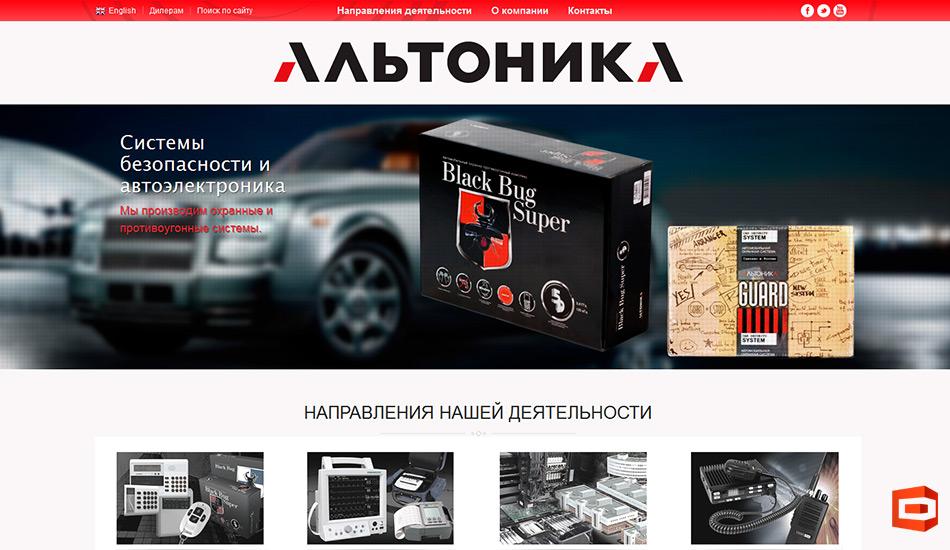 Альтоника - сайт завода «под ключ»