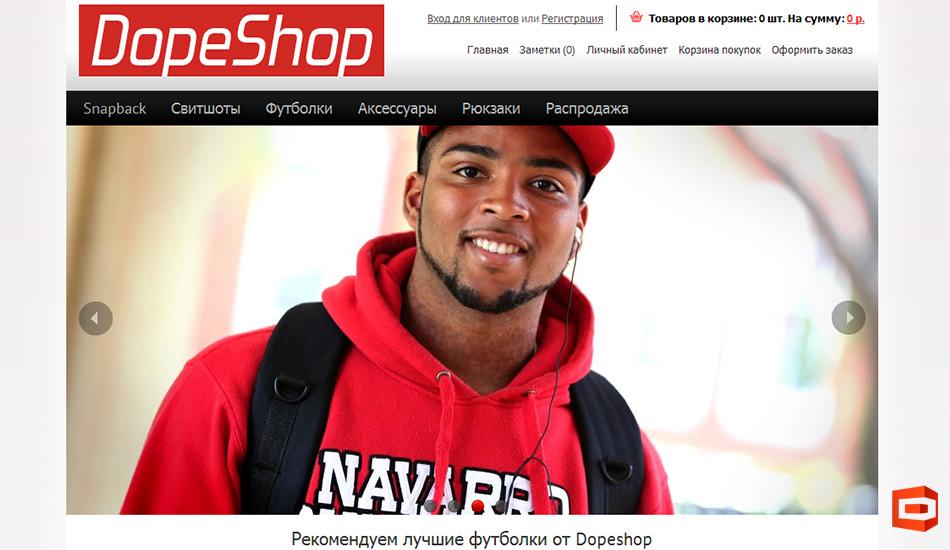 Dopeshop - магазин футболок