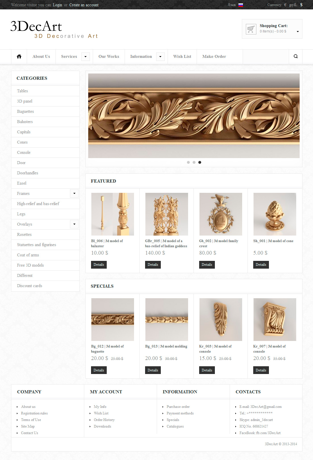 3DecArt - магазин трехмерных моделей декора