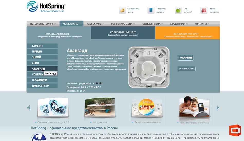 HotSpring - сайт гидромассажных СПА бассейнов