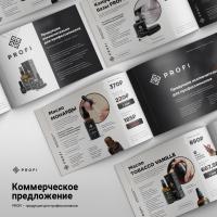 Дизайн коммерческого предложения для студий маникюра и педикюра в Новосибирске