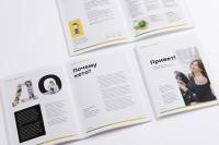 Дизайн гайда по похудению от Ольги Химич