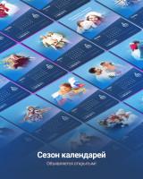 Дизайн перекидного календаря для кредитной организации