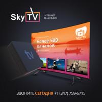 Дизайн макет и коллаж для рекламного баннера, Реклама ТВ-подписки