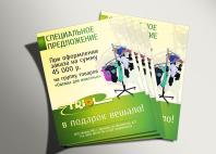 """Рекламный макет для компании """"Триол"""""""