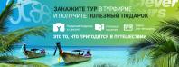 веб баннер для сайта по натяжным потолкам