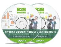 Дизайн диска B2B