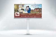 билборд для АртЛенд