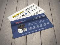 Информационная листовка для поставщика оборудования