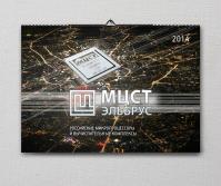 Обложка календаря для МЦСТ