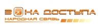 логотип для отдела продаж мобильных теле
