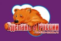медведь для логотипа