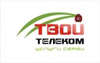 """лого для """"Твой телеком"""""""