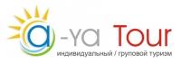 """логотип для тур агентства """"А-Я тур"""""""